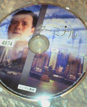 20050820_2334_0000.jpg